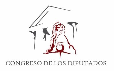 APROBADO EL PLAN ANUAL NORMATIVO DE LA ADMINISTRACIÓN GENERAL DEL ESTADO PARA 2018